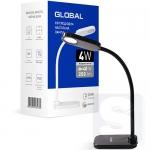 LED лампа настольная GLOBAL 4W 4100K