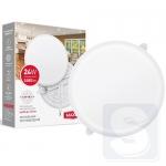 LED светильник безрамочный MAXUS SP Adjustable 24W 4100K Circle Круглый