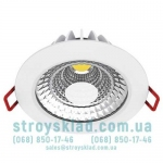 Диммируемый LED светильник MAXUS 6W мягкий свет