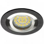 Светильник точечный Kalnux Seidy CT-DTO50-B, Gx5.3, IP20, черный,  18288