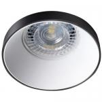 Светильник точечный Kalnux Simen DSO B/W, Gx5.3/GU10, IP20, черный/белый,  29138