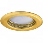 Светильник точечный Kalnux Argus CT-2114-G, Gx5.3, IP20, золотой,  300