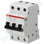 Автоматический выключатель ABB 63A 3P тип C 6kA (SH203-C63) 2CDS213001R0634