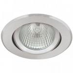 Светильник точечный Kalnux Radan CT-DTO50, Gx5.3, IP20, алюминий,  7360