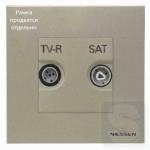 Розетка TV R конечная ABВ Zenit шампань + суппорт (N2271.9+8150+N2250.7 CV)