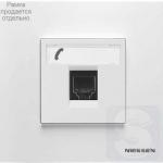Розетка Телефонная одинарная ABВ Niessen Zenit белый +суппорт (N2271.9+N2217.6 BL)