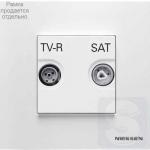 Розетка TV простая ABВ Niessen Zenit белый +суппорт (N2271.9+N2250.7 BL)