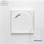 Светорегулятор повор. LEDi 2-400Вт, накал., галог. ABВ Zenit белый +суппорт (N2271.9+N2260.3 BL)