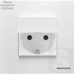 Розетка с заземлением и крышкой ABВ Niessen Zenit белый+суппорт (N2271.9+N2288.1 BL)