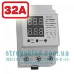 Реле напряжения 32A ADECS с термозащитой ADC-0110-32