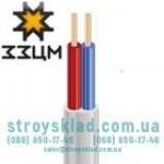ВВГ-П 2х2,5 кабель ЗЗЦМ (бухта 100м., режется кратно 50 м.)