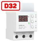 ZUBR D32 реле контроля напряжения