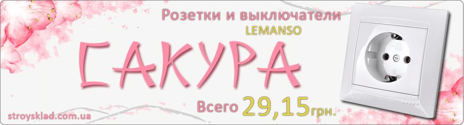 Lemanso3